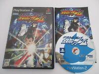 ASTRO BOY TETSUWAN ATOM - SONY PLAYSTATION 2 - Jeu PS2 NTSC Jap