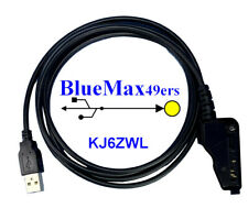 SUNDELY USB Programming/Clone Cable Lead Cord for Kenwood Radio Walkie Talkie TK-190 Software KPG-59D