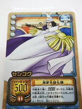 One Piece From TV animation bandai carddass carte card Made in Korea TD-C08