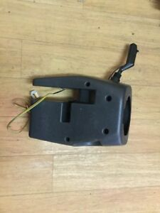 Steering Column Cover Nissan Pathfinder 2001