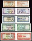 OMAN CURRENCY BOARD COPY LOT C (1977-1987) - Reproductions
