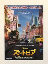 Japanese Chirashi Movie Poster Flyers - Disney: Zootopia