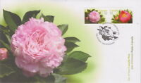 CANADA #2261-2262 52¢ PEONIES FIRST DAY COVER - A