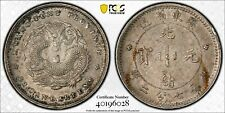 KWANG TUNG CHINA SILVER 10 CENTS 7.2 CANDAREENS COIN 1890 -08 YEAR Y#200 PCGS AU