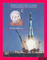 TRANSNISTRIA 2021 Space Soviet Russia Cosmonaut Gagarin Flight 60th Ann s-s MNH