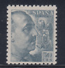 ESPAÑA (1940) NUEVO SIN FIJASELLOS MNH SPAIN - EDIFIL 927 (50 cts) FRANCO LOTE 2