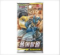 8Pcs Sun & Moon Pokemon Card Full Metal Wall Game Toys Korean Hobbies_oma