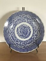 A Large Japanese Antique Blue And White Plate