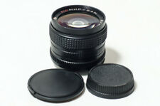 NEW! MC Mir-24N 24H 2/35 35mm f2 lens, Nikon, Kiev, Nikkor. OLD STOCK
