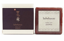 [Sulwhasoo] Herbal Soap 50g * 1ea (NEW) Amore Pacific