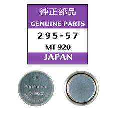 Panasonic MT920 Genuine Casio Replacement Solar Batteries (G-shock) 295-57