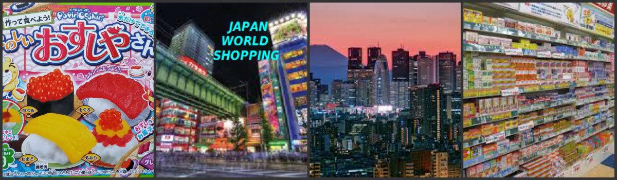 JAPAN WORLD SHOPPING