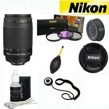 Nikon AF Zoom NIKKOR 70-300mm f/4-5.6G Lens + FILTER SET + ACCESSORIES FOR D3100