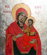 New listing Orthodox Tempera Wood Hand Painted Icon The Virgin Mary Christ Child