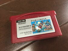Nintendo GBA Game Boy Advance Game FAMICOM MINI SUPER MARIO BROS Japan Import