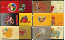 China 2004 - 2015 Chinese Lunar New Year Issues in Booklets