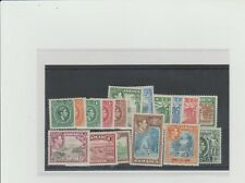 JAMAICA. SG121 - 133. SHORT SET TO 10/-. MOUNTED MINT.