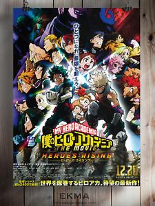 My Hero Academia Heroes Rising Japanese Anime Manga Poster Art Print Wall Art