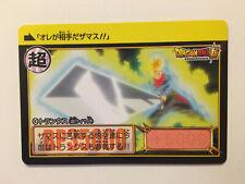 Dragon Ball Super Carddass Hondan PART 38 - 80