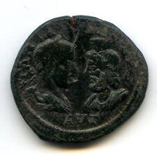 Romaine Gordien III Bronze Moésie Odessa