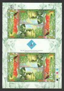 INDONESIA 2007 BANGKOK INT'L STAMP EXHIBITION TROPICAL PITCHER FULL SHEET MINT