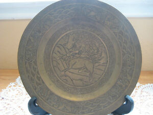 Vintage Chinese Brass Detail Hand Craved/Engraved Plate (Rare)