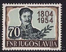Yugoslavia #414 VF/NH