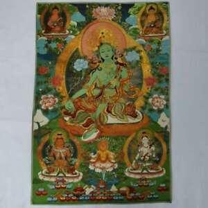 Tibet Tibetan Cloth Silk Green Tara Spirit of Compassion Goddess Tangka Thangka