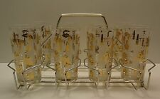 FROSTED Gold 5 1/2 INCH Barware Drinking TUMBLERS & Chrome Colored CARRIER
