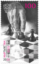 2020 Kyrgyzstan Online Chess Olympiad MNH