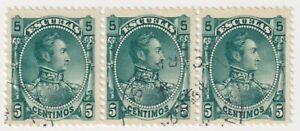 1882 Venezuela - Simon Bolivar, Escuelas Issue - Block 3 x 5 C Revenue Stamps