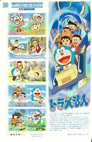 JAPAN GIAPPONE  2013 DORAEMON ANIMATION SERIE FULL SHEET MNH**  CARTONI ANIMATI