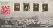 Stamps 1986 Hong Kong 19th century portraits set of 4 official first day cover