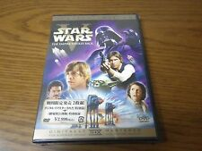 STAR WARS Episode V THE EMPIRE STRIKES BACK DVD 2disc LIMITED EDITION JAPAN New