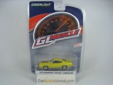 OLDSMOBILE CUTLASS S RALLYE 350 1970 1/64 GREENLIGHT GL MUSCLE (YELLOW)