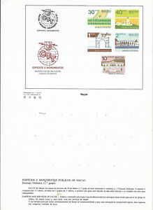 ✱ MACAU PORTUGAL ✱ 1982 ✱ PUBLIC BUILDINGS  EMISSION ANNOUNCEMENT SHEET- PAGELA