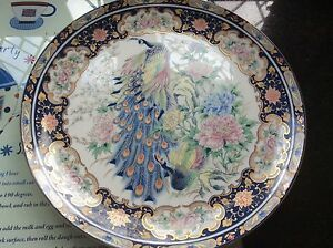 """CHINA PLATE. ORIENTAL TRADING INC. 10"""" DALLAS TX MADE IN JAPAN. NEVER DISPLAYED"""