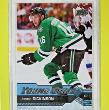 "JASON DICKINSON  16-17  "" YOUNG GUNS ""  #497    Dallas Stars"