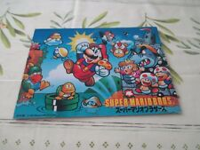 >> SUPER MARIO BROS NINTENDO NES FAMICOM JAPAN IMPORT SHITAJIKI PENCIL BOARD! <<