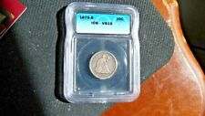 1875S 20Cent very rare only made two years priced well below book value