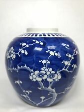 More details for antique large c19th century chinese blue white prunus ginger jar double circle