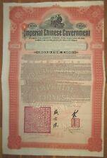 CHINA Chinese Government Hukuang Railway 5% Gold Bond 1911 £100 HSBC +coupons