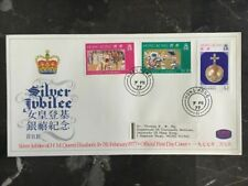 1977 Hong Kong First Day Cover FDC Silver Jubilee Of HM Queen Elizabeth II
