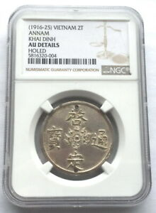 "Vietnam 1916-25 Annam Khai Dinh""启定通宝"" 2 Tien NGC AU Silver Coin,Rare!"