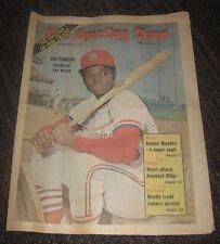 1973 Lou Brock - The Sporting News Magazine - STL Cardinals - No Label