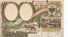 Litho-Präge-Ak, Erinnerung an die Grundsteinlegung z. Denkmal d. Völker Schlacht