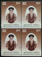 India 2010 Kumaraguruparar Swamigal Blk/4 stamps  Mnh