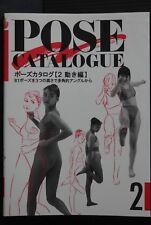 "JAPAN Pose Catalogue vol.2 ""Motion"" (Book)"