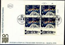 ISRAEL FDC COVER FOR STAMPS BLOCK FOLKLORE FESTIVAL 1990 YEAR
