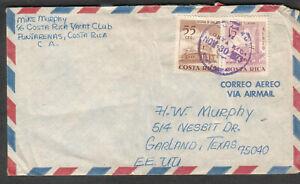 1973 cover Mike Murphy Costa Rica Yacht Club Puntarenas to Garland TX Texas